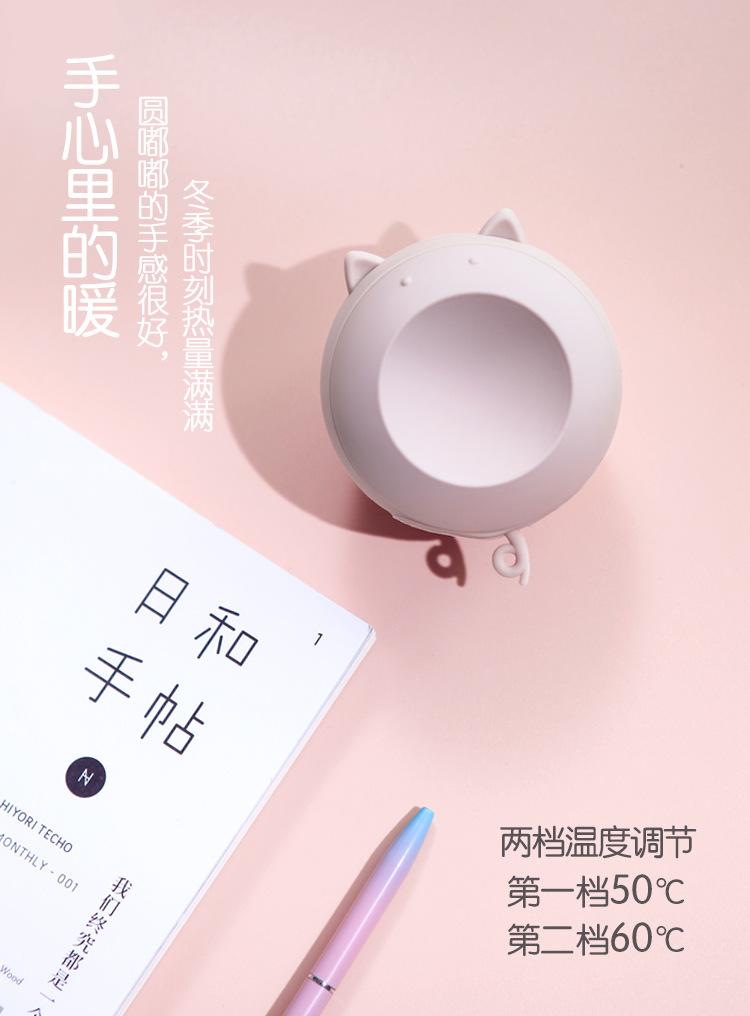 胖嘟暖手宝790(2)原~-_03.jpg
