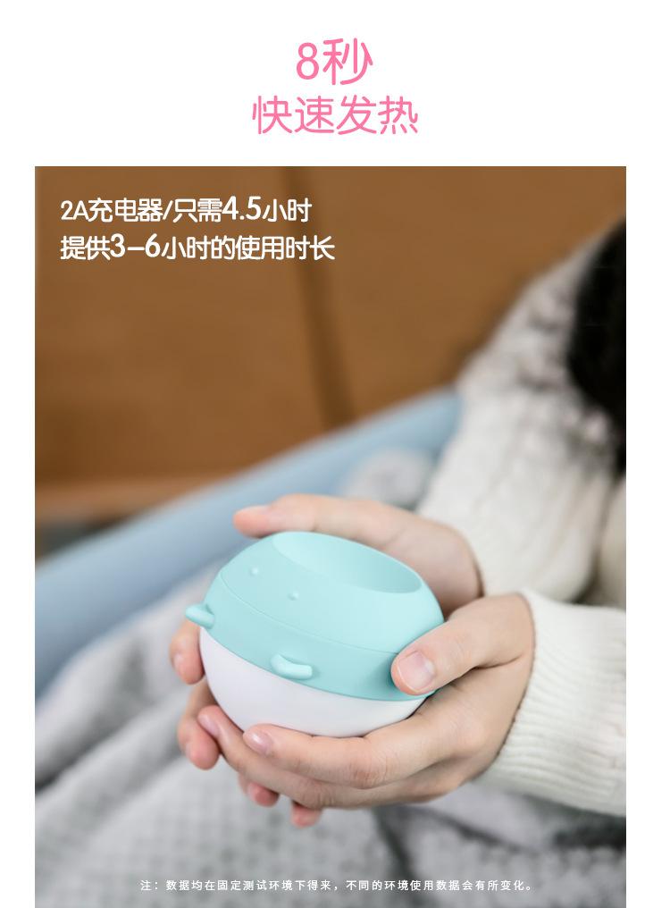 胖嘟暖手宝790(2)原~-_04.jpg