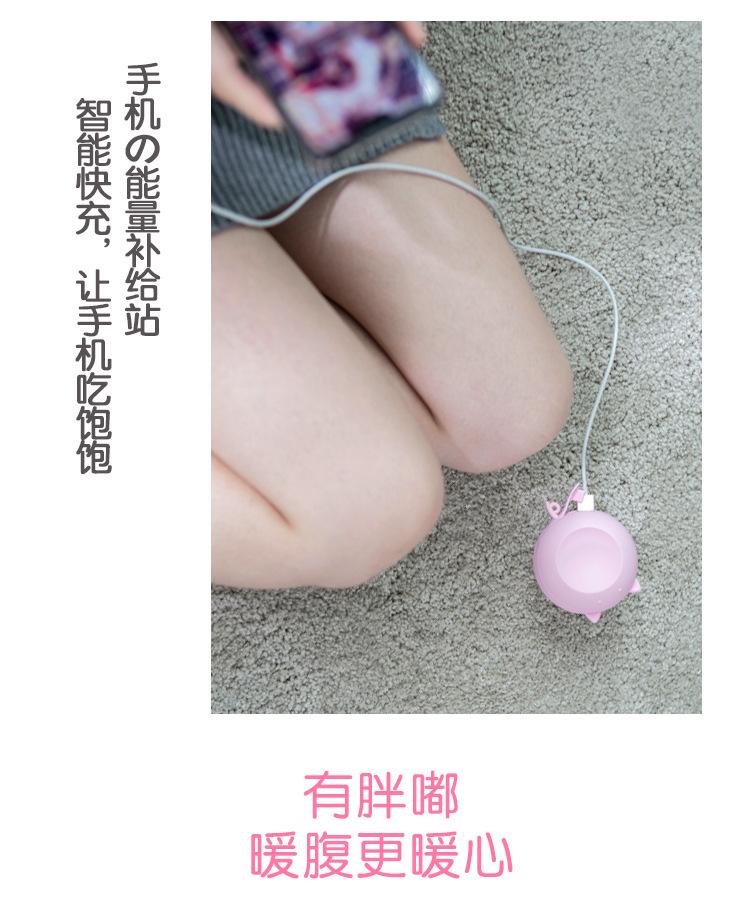 胖嘟暖手宝790(2)原~-_07.jpg