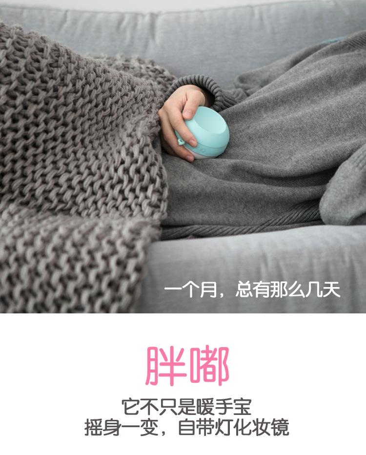 胖嘟暖手宝790(2)原~-_08.jpg