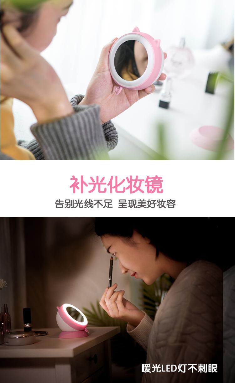 胖嘟暖手宝790(2)原~-_10.jpg