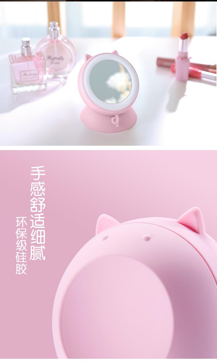 胖嘟暖手宝790(2)原~-_11.jpg
