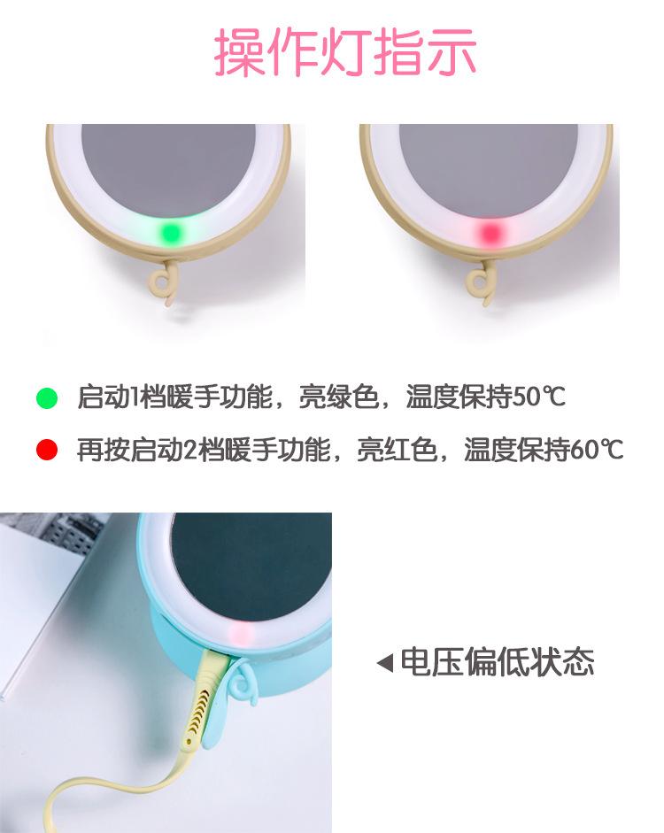 胖嘟暖手宝790(2)原~-_14.jpg