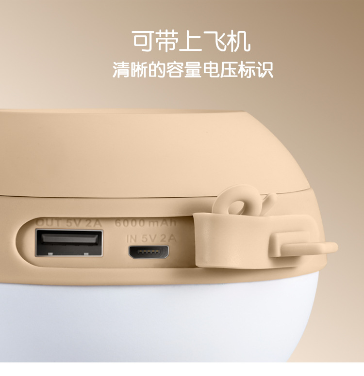 胖嘟暖手宝790(2)原~-_12.jpg
