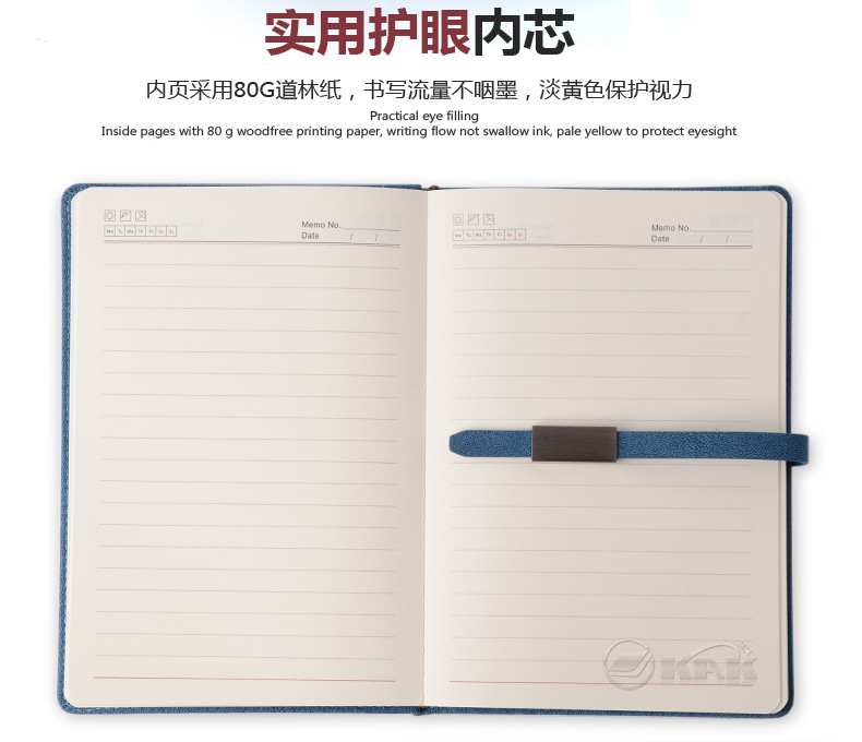 贴心笔记本套装 (5)