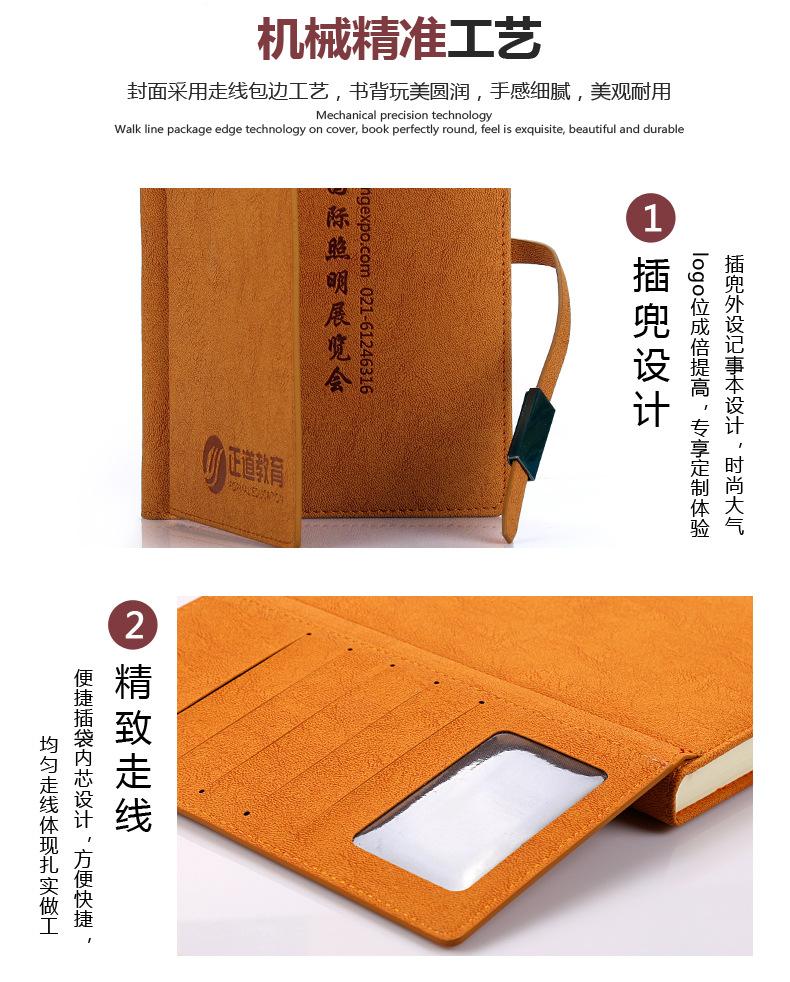 贴心笔记本套装 (6)