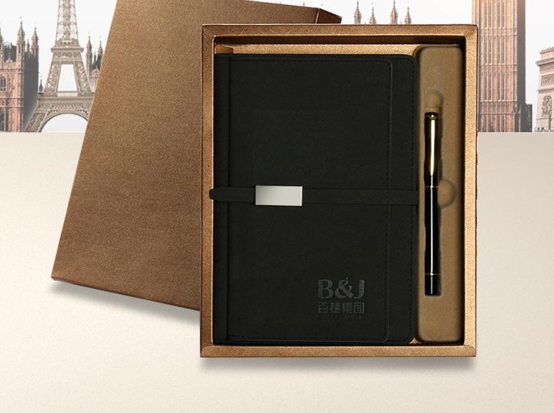 贴心笔记本套装 (3)