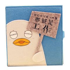 【心中只有工作】 创意毛毡随身笔记本 卡通手账本 活页记事本 活动小礼品