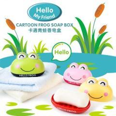 卡通青蛙带盖沥水香皂盒--绿色(RB288) 活动的小奖品
