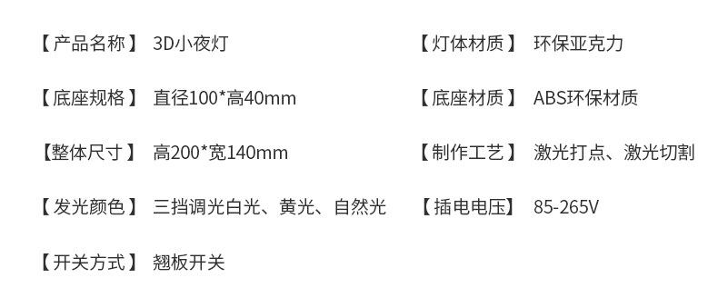 三色白光详情_12.jpg