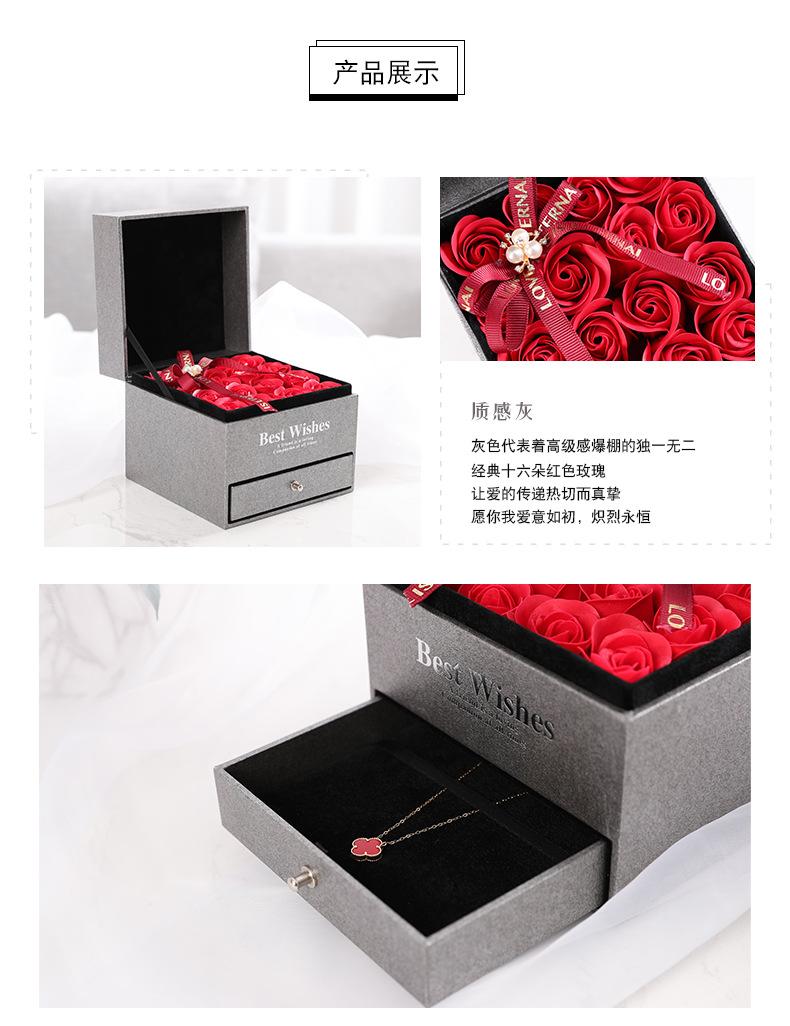 愛玫瑰抽屜盒_05.jpg