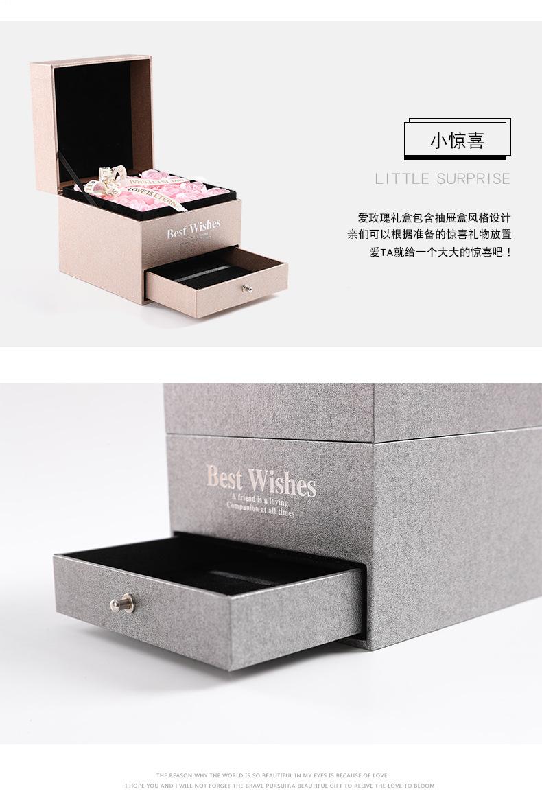 愛玫瑰抽屜盒_09.jpg