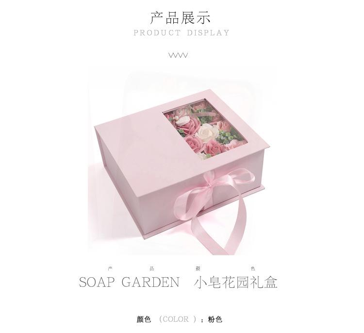 小皂花园_04.jpg
