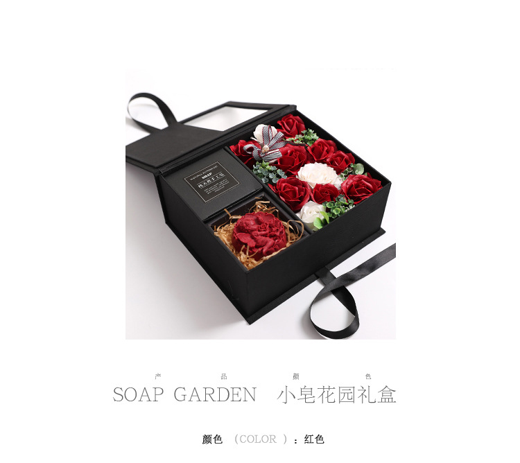 小皂花园_06.jpg