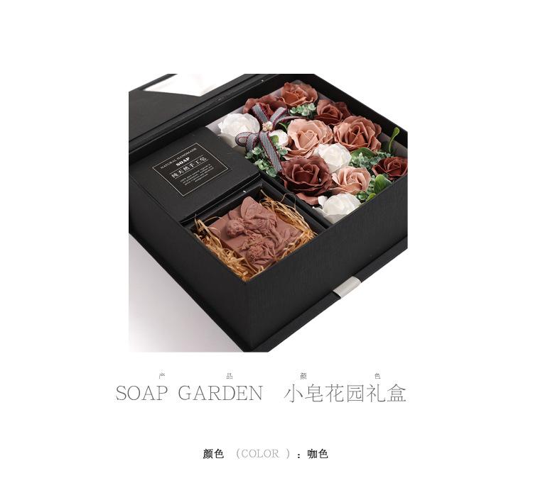 小皂花园_08.jpg