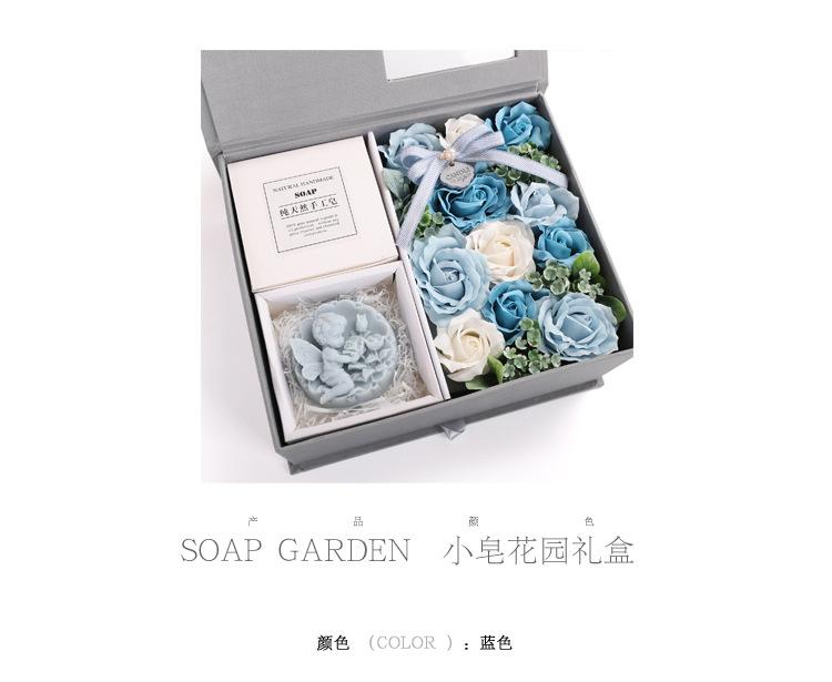 小皂花园_10.jpg