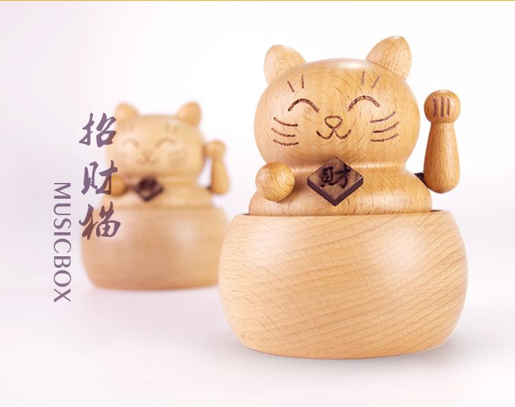20181214-HZY-阿里巴巴详情页-招财猫-750_0