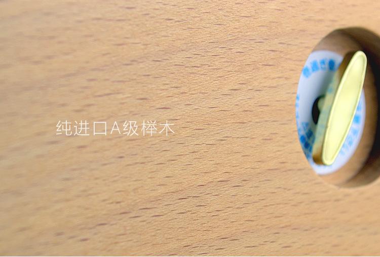 20190103-HZY-阿里巴巴详情页-跑道形-榉木_06