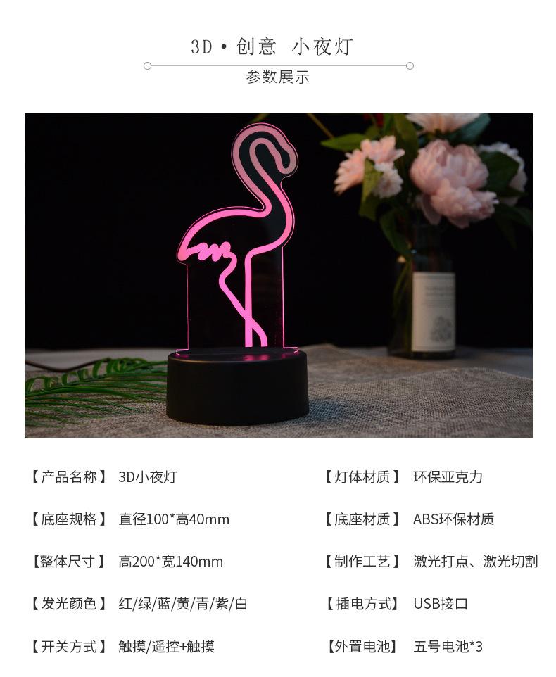 七彩+遥控款详情_12.jpg
