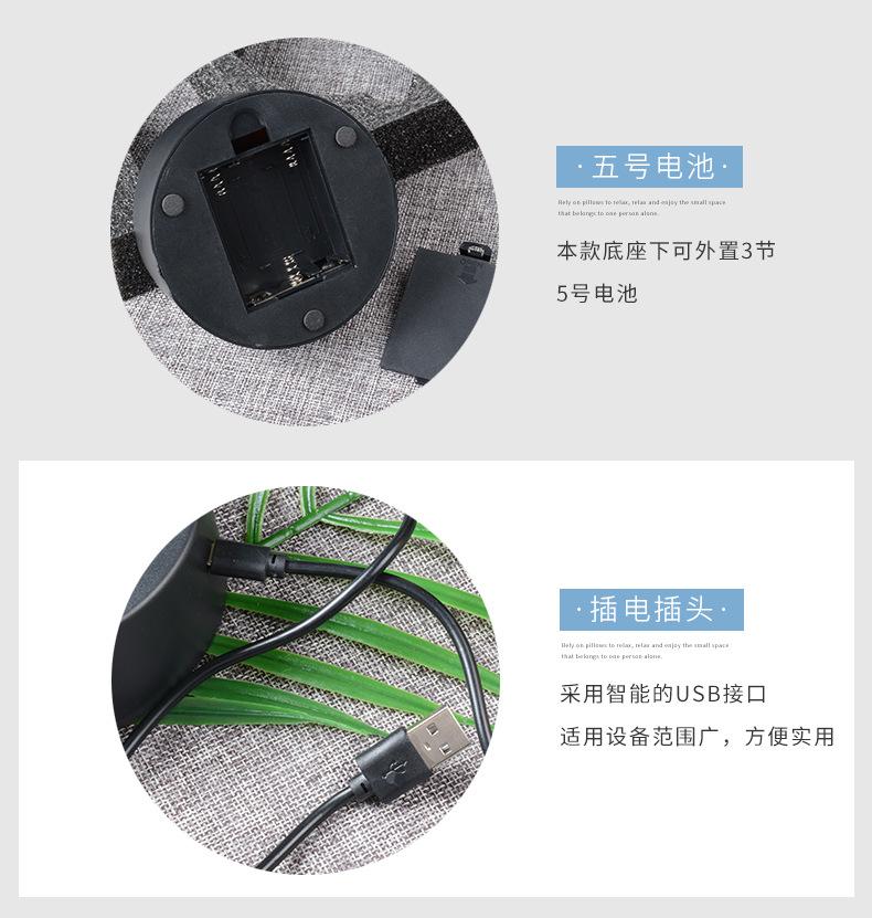 七彩+遙控款詳情_15.jpg