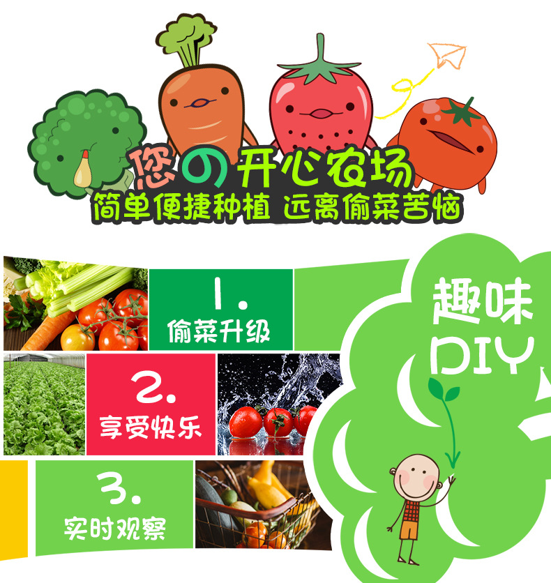 樂樂蔬菜詳情790-2_01.jpg