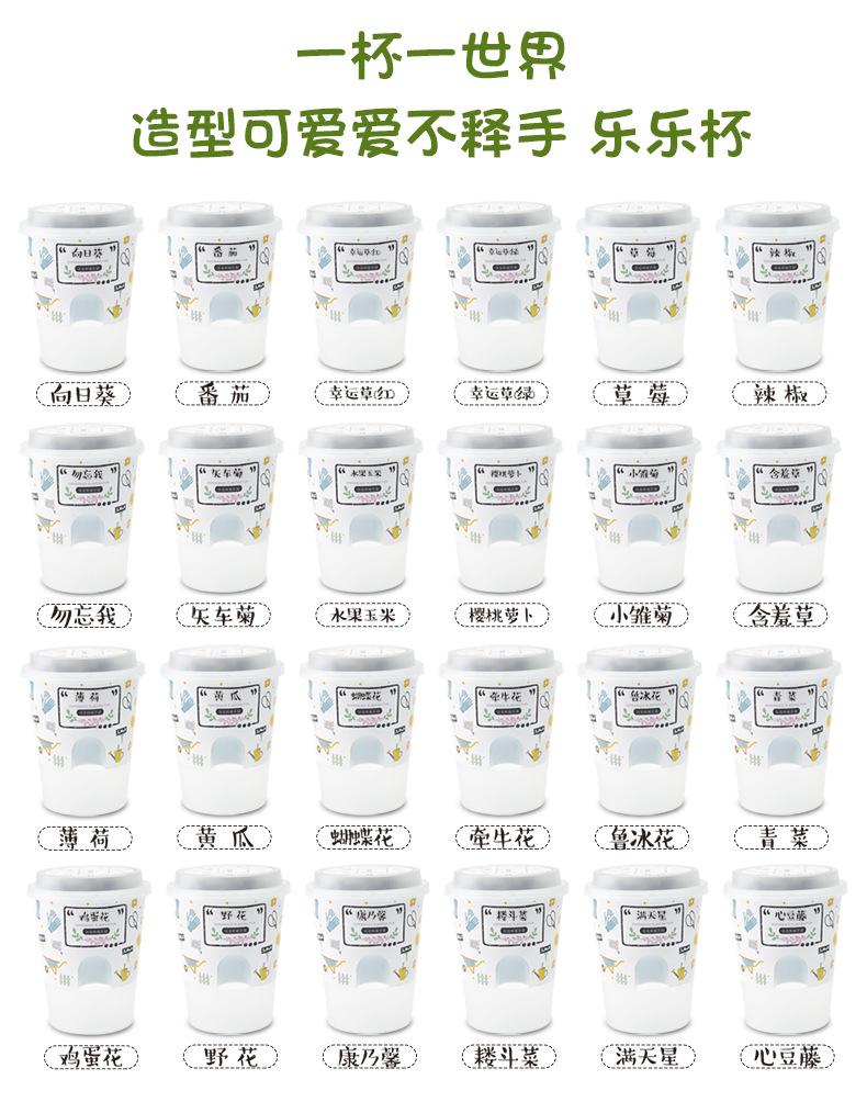 樂樂蔬菜詳情790-2_04.jpg
