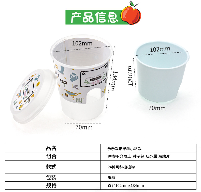 樂樂蔬菜詳情790-2_09.jpg