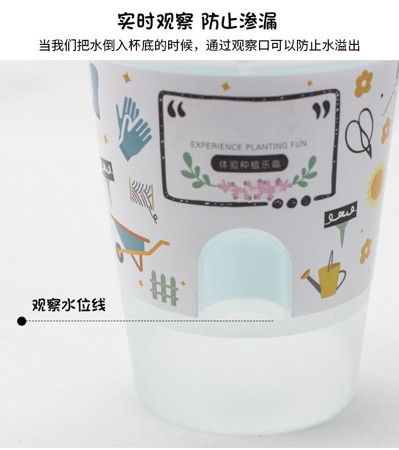 樂樂蔬菜詳情790-2_16.jpg