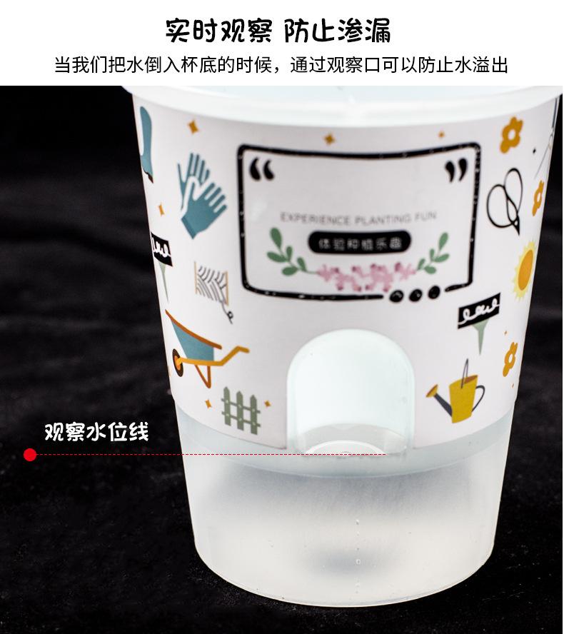 樂樂蔬菜詳情790-2_15.jpg