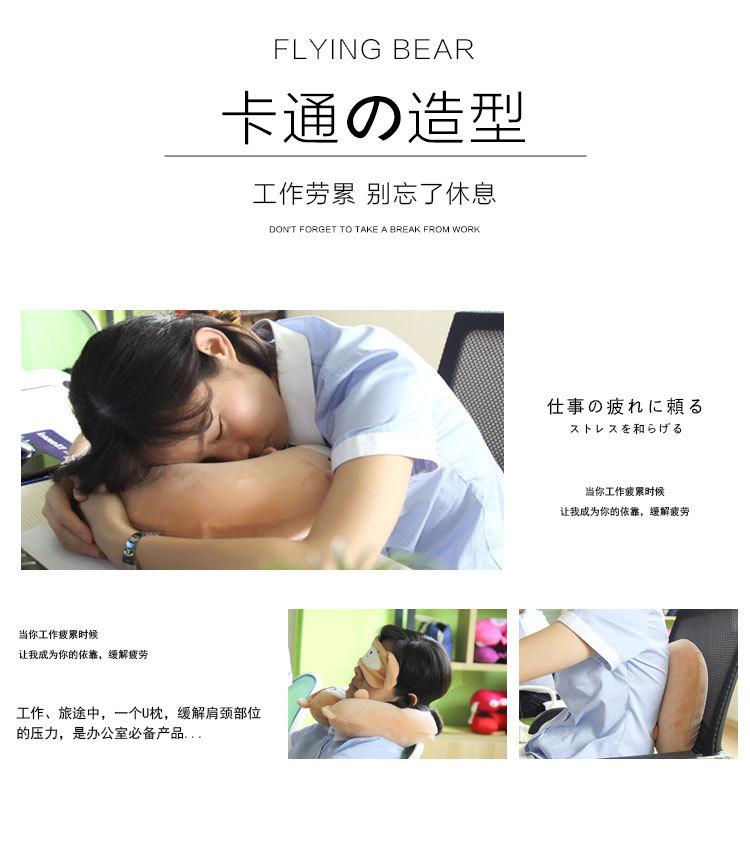 卡通U枕带眼罩6款_08.jpg