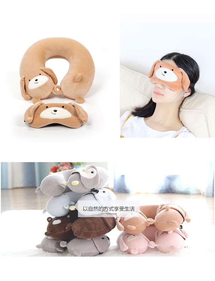 卡通U枕带眼罩6款_12.jpg