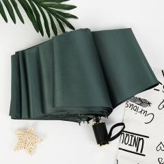 三折叠黑胶防晒防紫外线雨晴两用伞LOGO定制广告伞 营销礼品