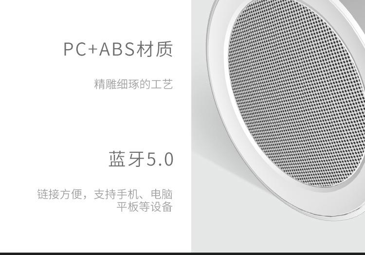企业礼品定制蓝牙音箱 无线智能迷你小音箱私模厂家直销跨境货源