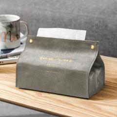 北欧软皮质三角按扣纸巾盒 纸巾套--灰色 10-20元礼品