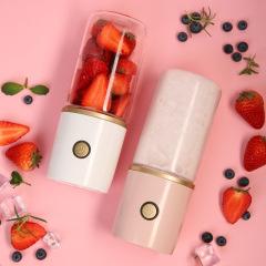 果爱玻璃款榨汁杯 智能电量显示带紫外线消毒榨汁杯  家装购物节广告礼品