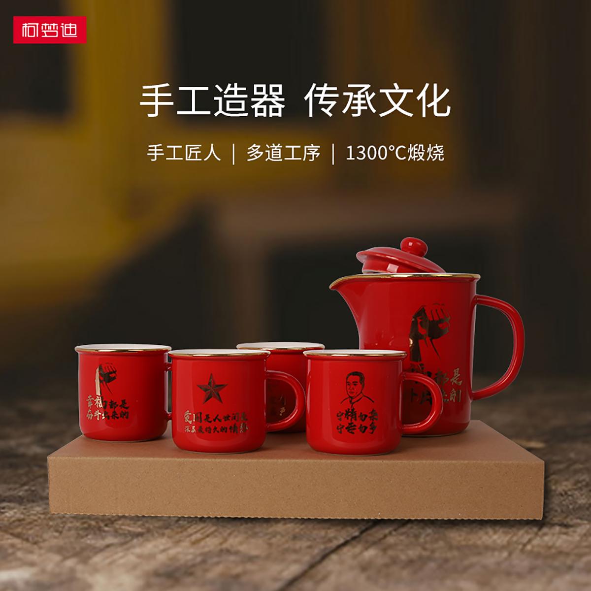 茶杯_02.png