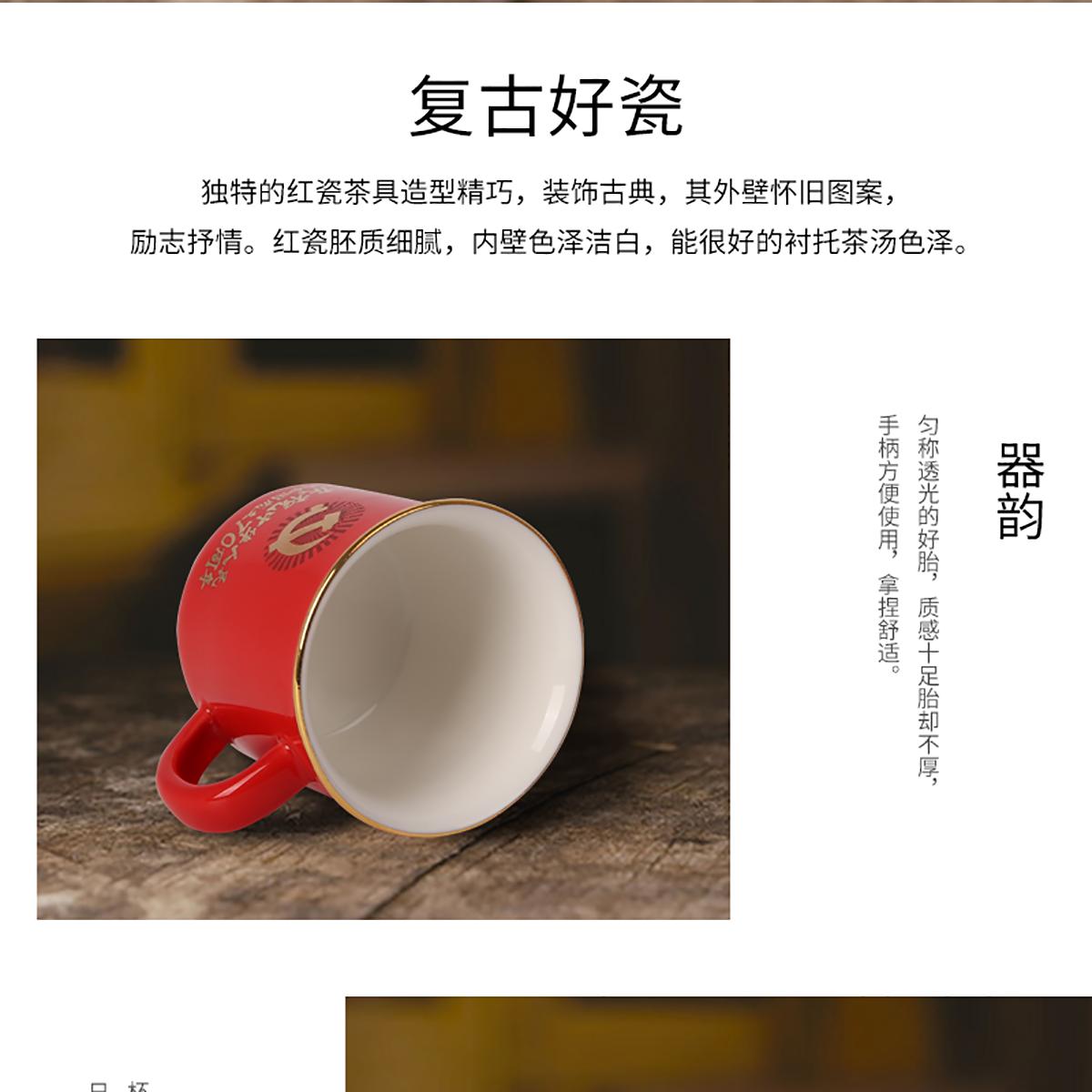 茶杯_03.png