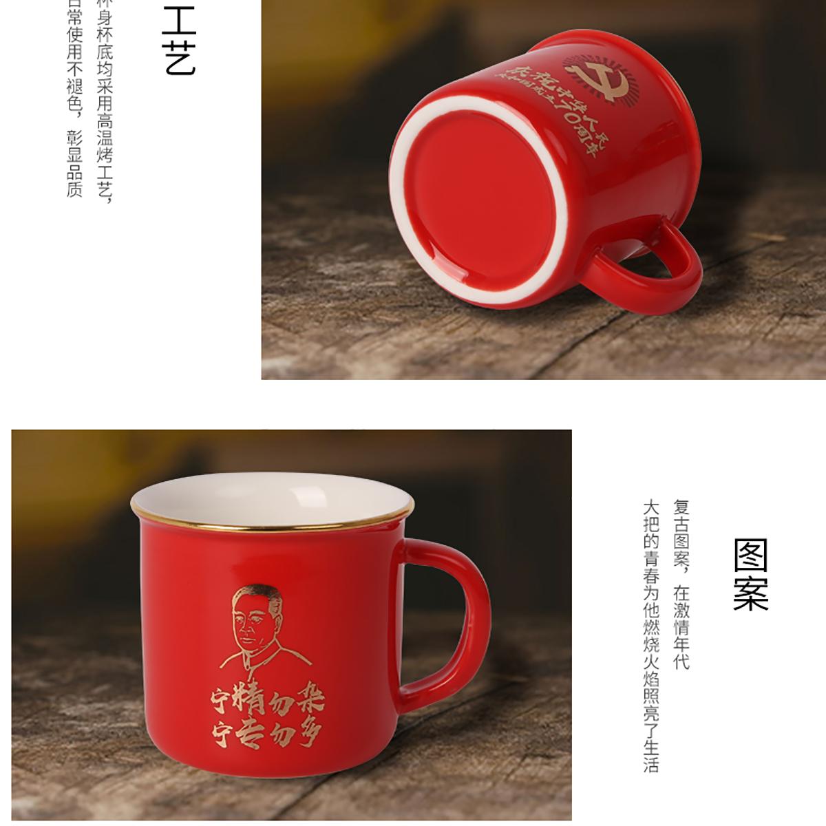 茶杯_04.png