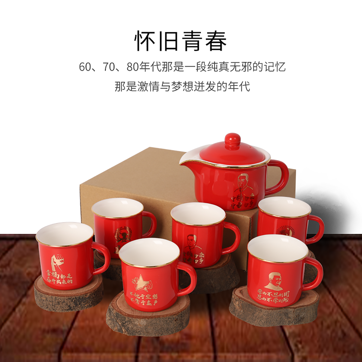 茶杯_05.png