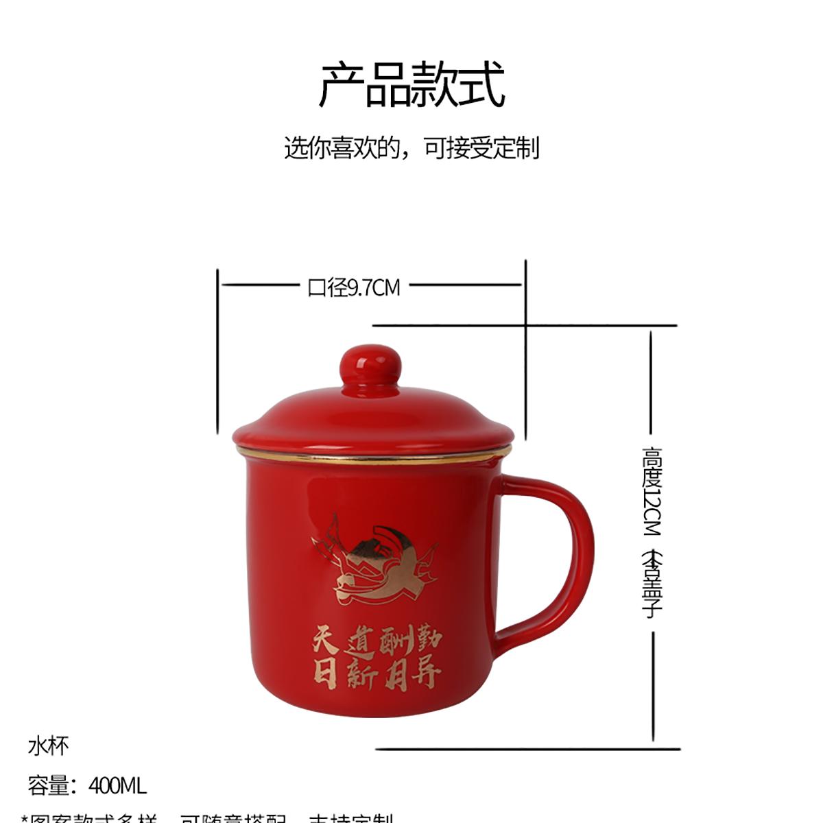 茶杯_06.png