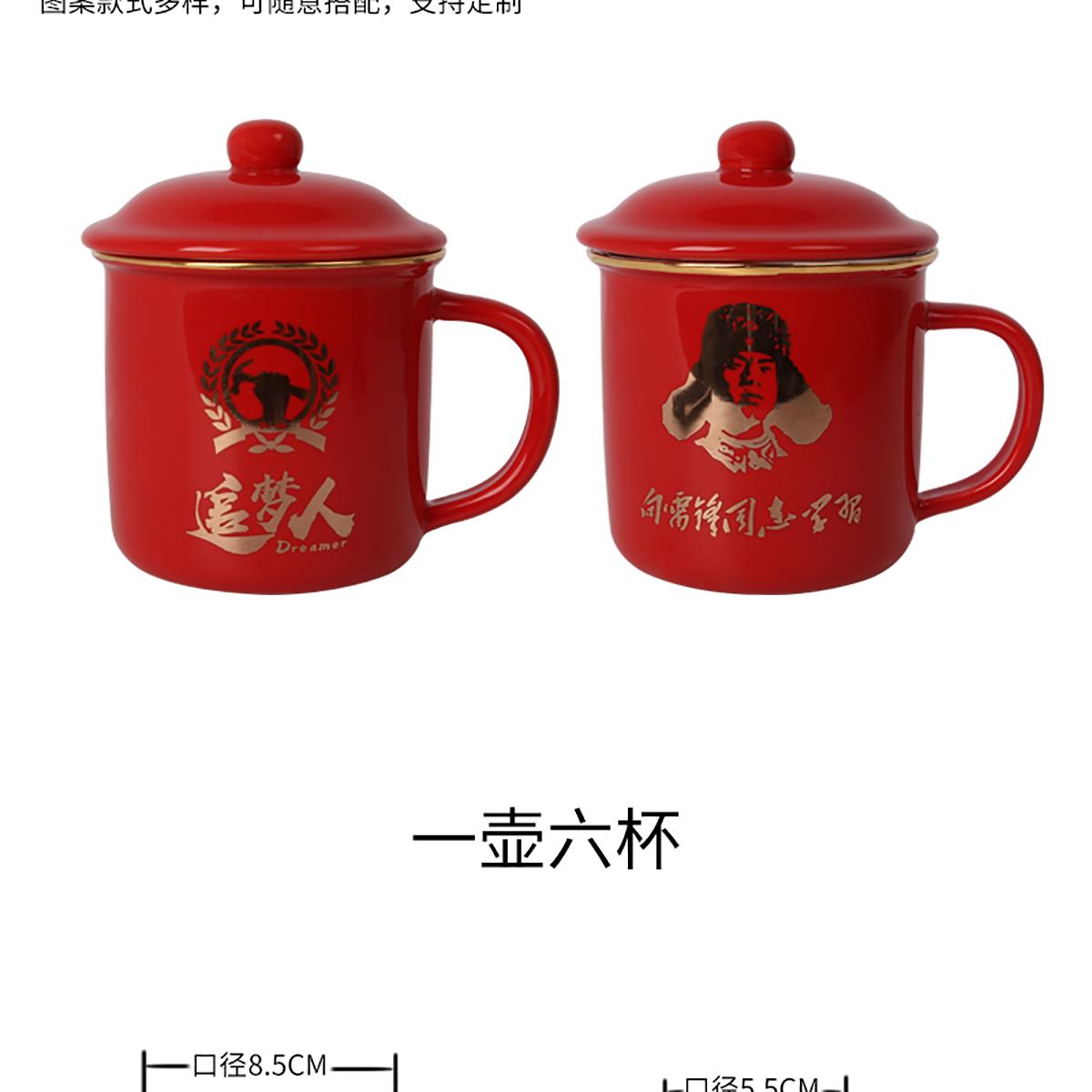 茶杯_07.png