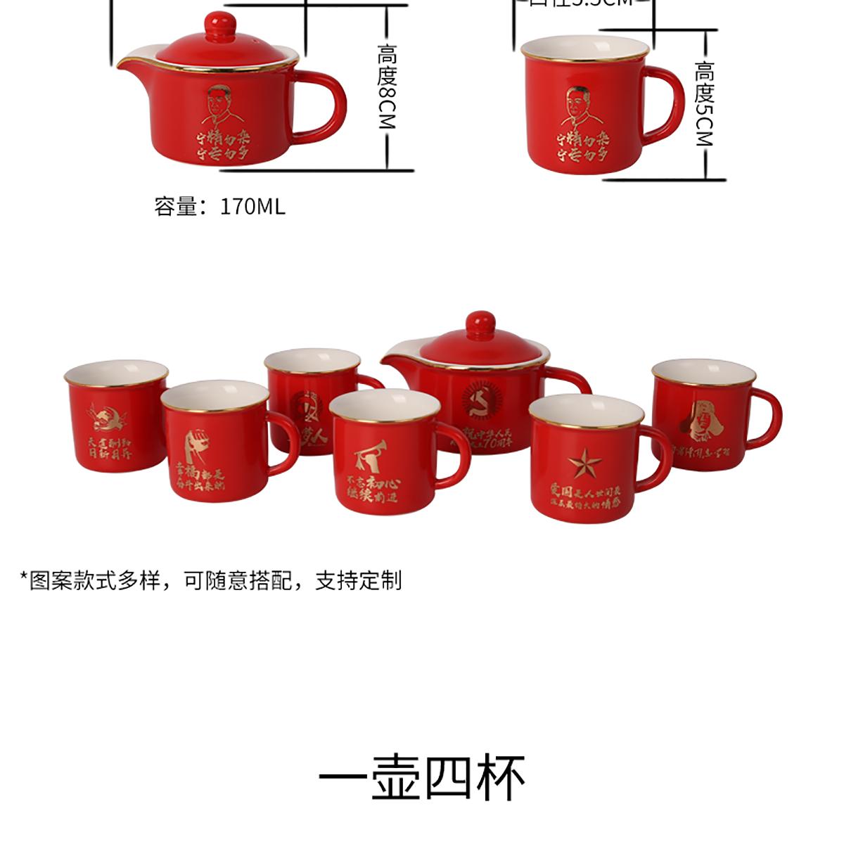 茶杯_08.png
