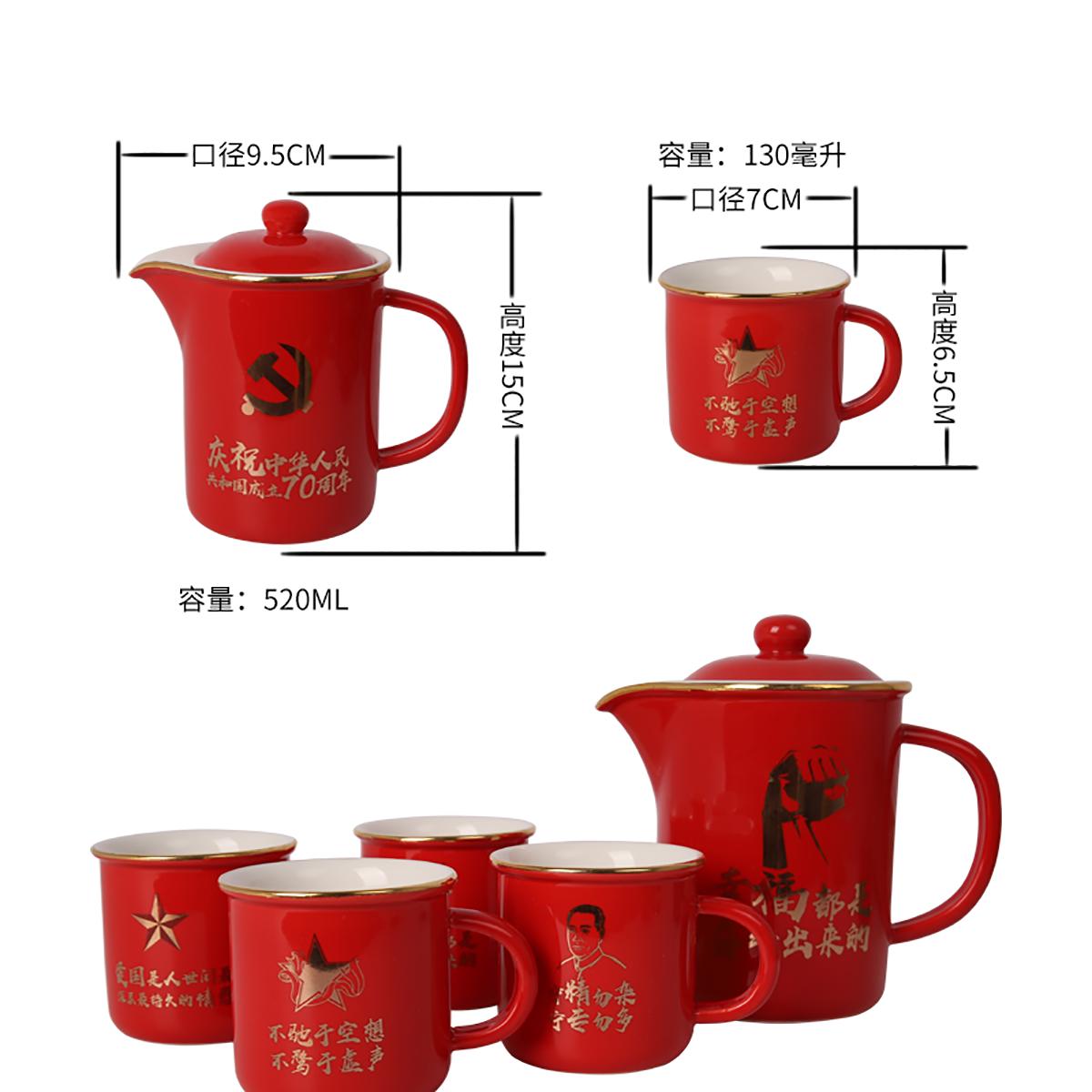 茶杯_09.png