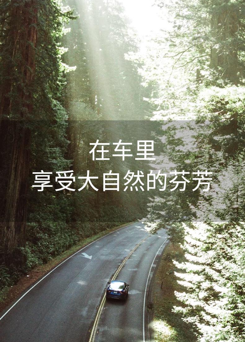 新详情_03.jpg