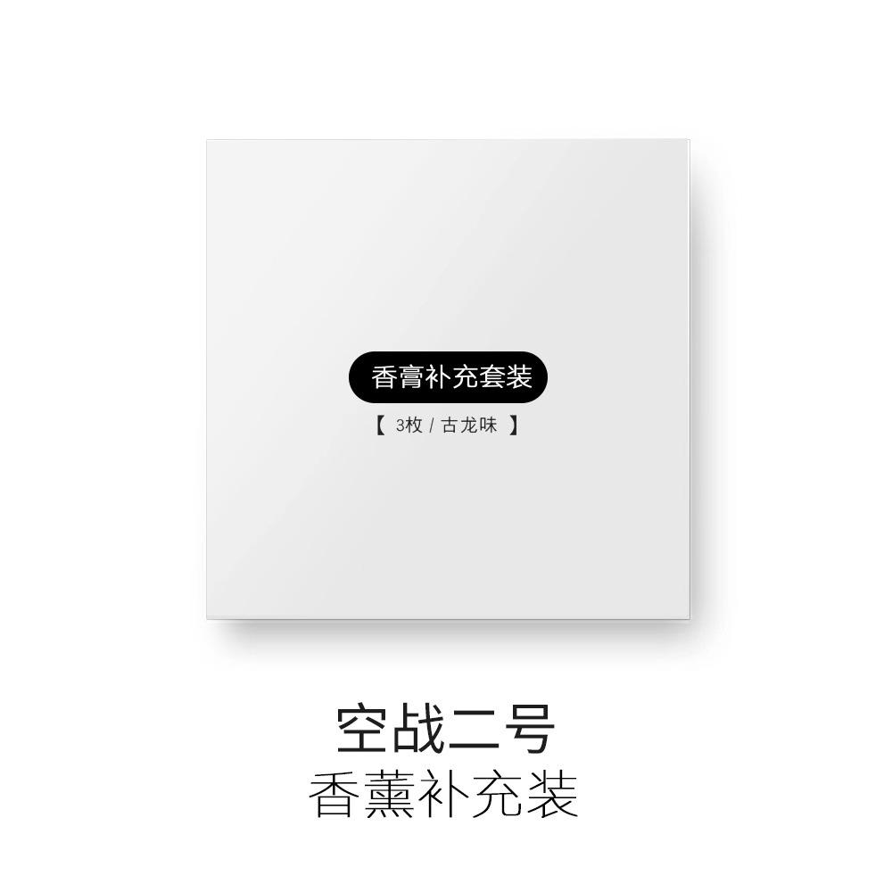 新详情_16.jpg