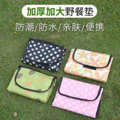 牛津布防水防潮野餐垫 便携可折叠草坪垫 小号--绿色蒲公英 活动小奖品买什么好