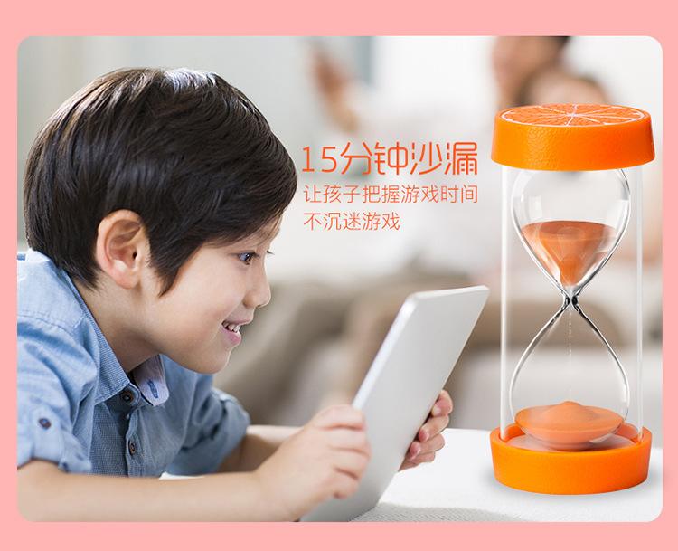 PC水果沙漏详情_08