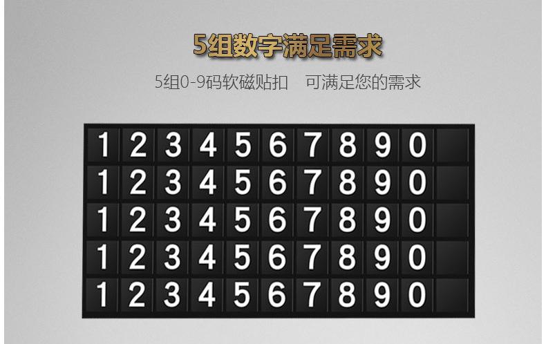 木制品号码牌(金色)-副本_09.jpg