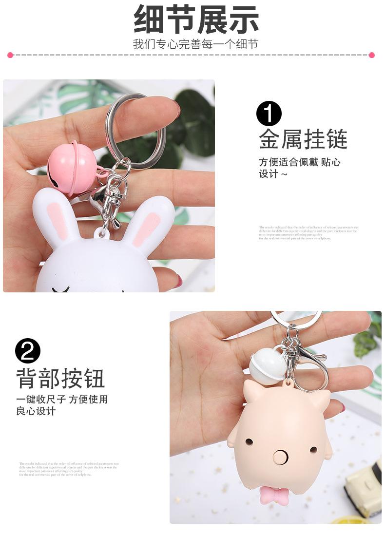 钥匙扣_01_03.jpg