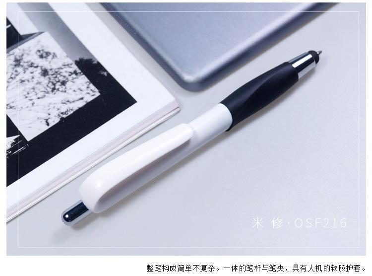 OSF216-详情_04